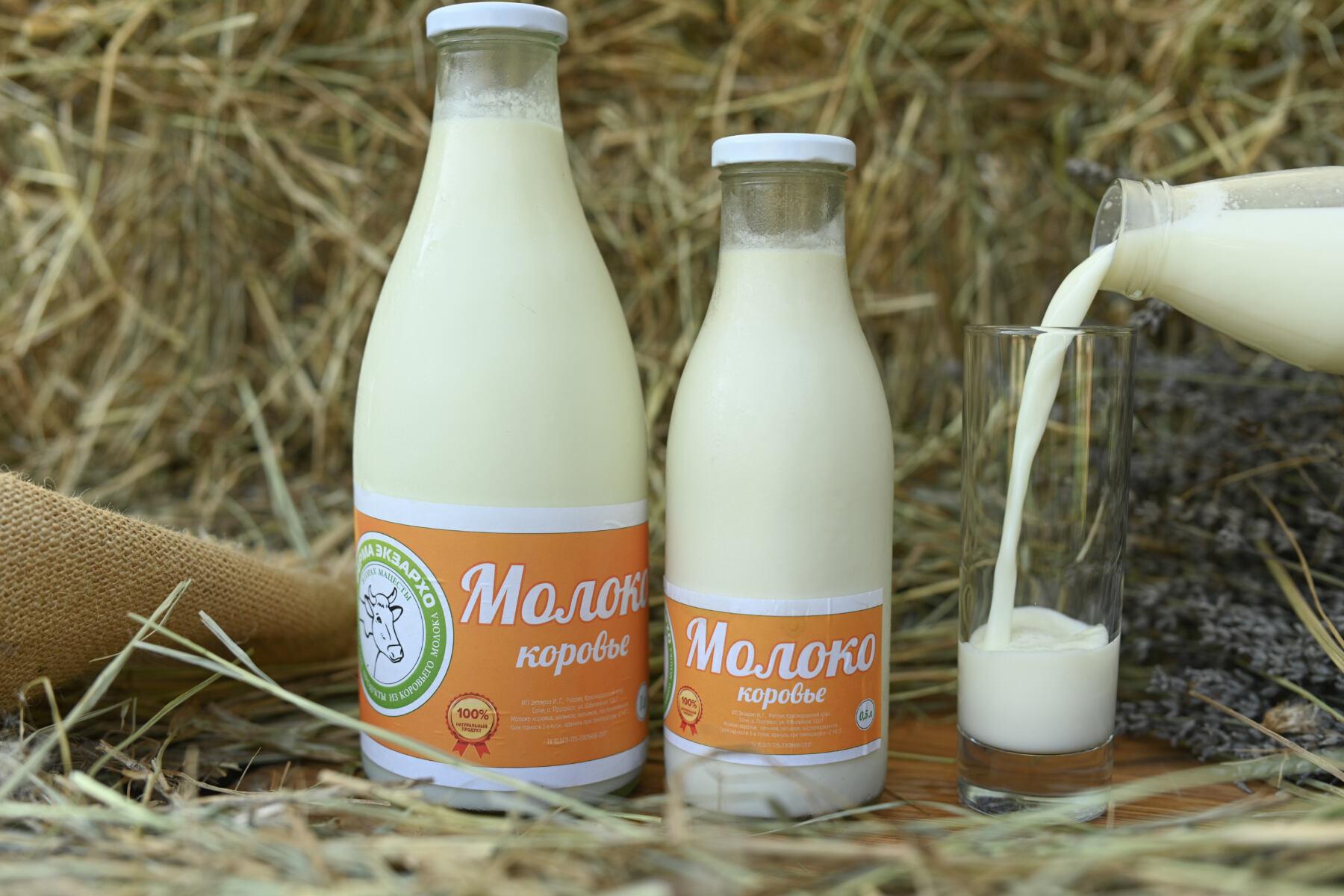 Молоко натуральное